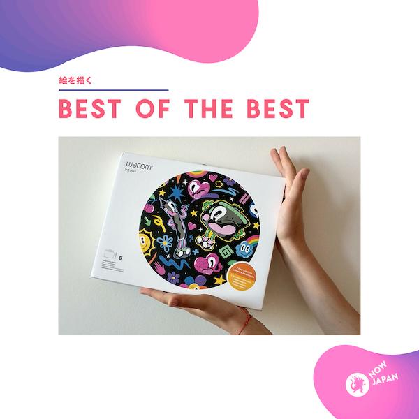 Pavadinimas:  best of the best.jpg Žiūrėta: 2225 Dydis:  173.9 KB